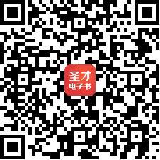 广东外语外贸大学2012年全日制法律硕士(JM)