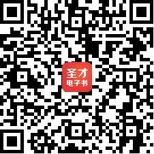 2013下半年德阳市茶庄英语等级考试(PETS)报100平米装修设计全国图片