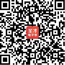 吉林省2015下半年翻译专业资格笔译考试报名