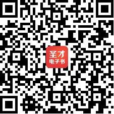 2012秦淮汇总:南京外国语学校2012中考240人中考大全名师高中英语讲座语法图片
